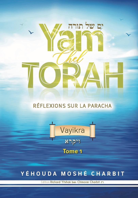 Yamcheltorah Vayikra Tome 1
