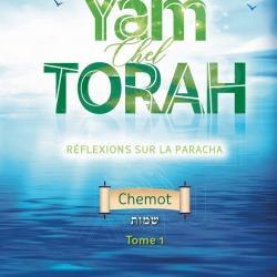 Yamcheltorah ChémotTome 1